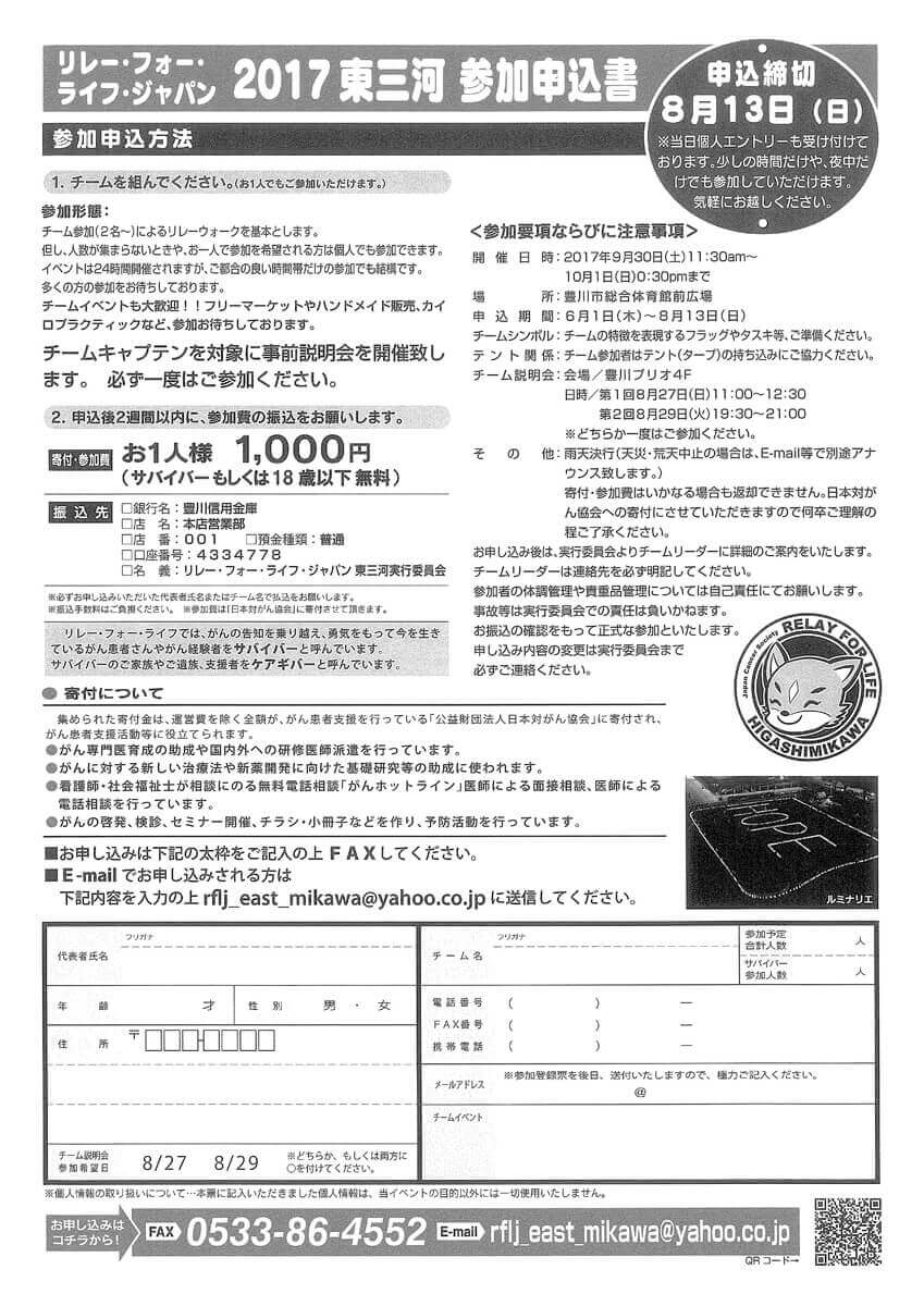 20170821-02